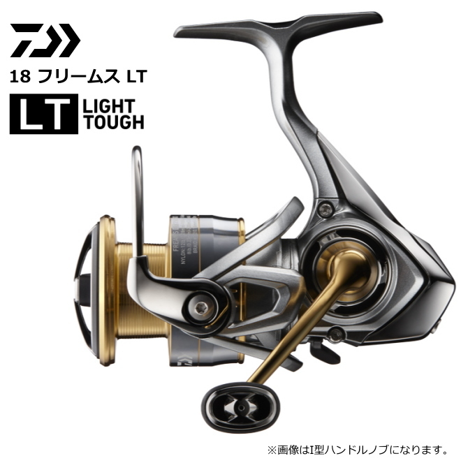 Free Shipping from Japan DAIWA 18 FREAMS LT 2500D