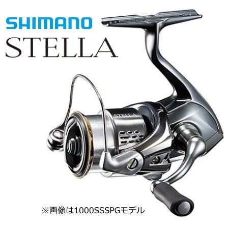 シマノ 18 ステラ 1000SSSPG / スピニングリール (送料無料) (S01) (O01)