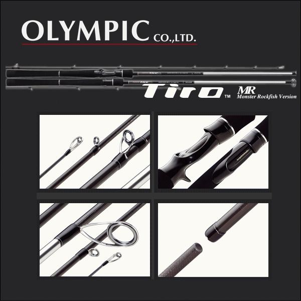 オリムピック 17 ティーロ MR GOMTS-832M-MR (スピニングモデル) / ロックフィッシュ ルアーロッド (お取り寄せ商品) (送料無料) (SP)