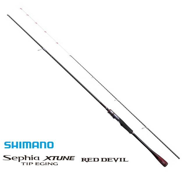 シマノ セフィア エクスチューン ティップエギング レッドデビル S608MH-S (S01) (O01) (大型商品 代引不可)