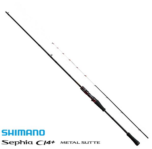 シマノ 18 セフィア CI4+ メタルスッテ B66M-S (ベイトモデル) (お取り寄せ商品) (大型商品 代引不可) / セール対象商品 (3/29(金)12:59まで)