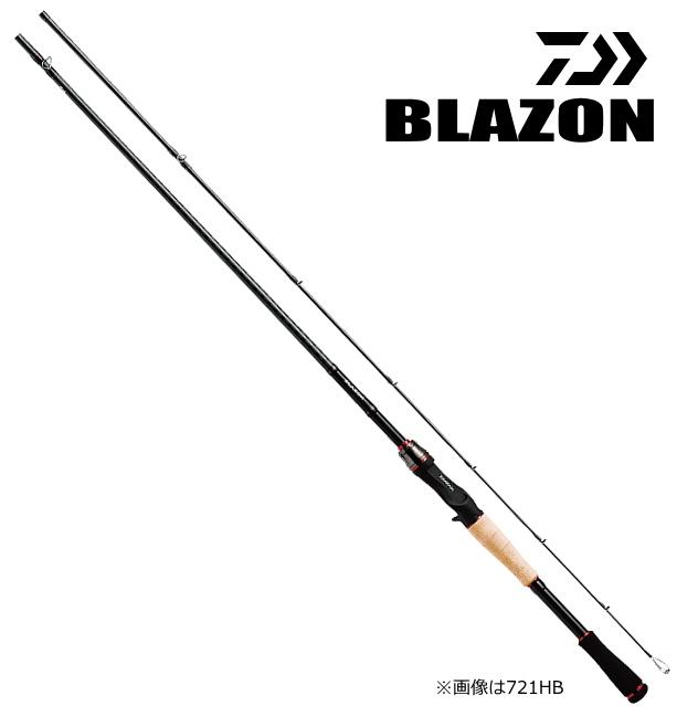 ダイワ 18 ブレイゾン 722HB・V (ベイト) / バスロッド / セール対象商品 (3/29(金)12:59まで)