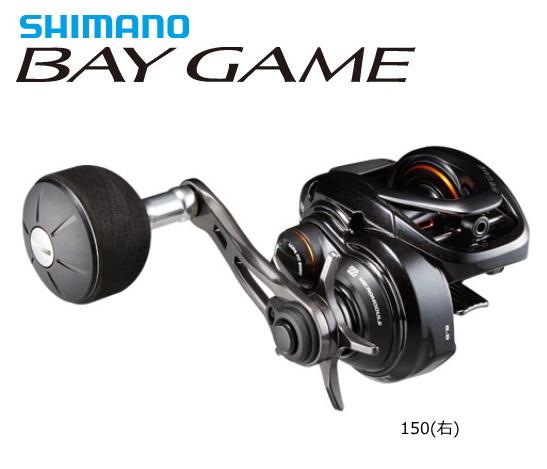シマノ 18 ベイゲーム 150 (右ハンドル) / リール (送料無料)