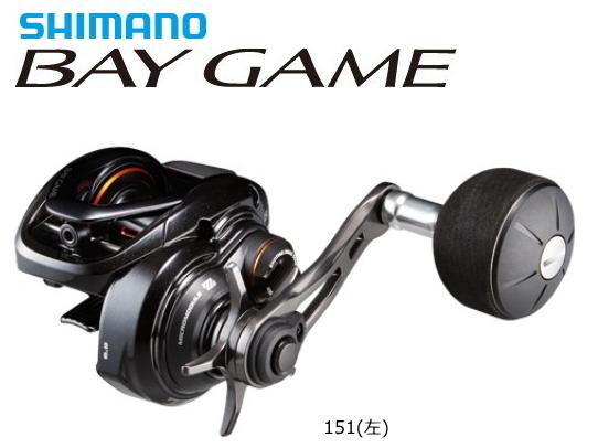 シマノ 18 ベイゲーム 151 (左ハンドル) / リール