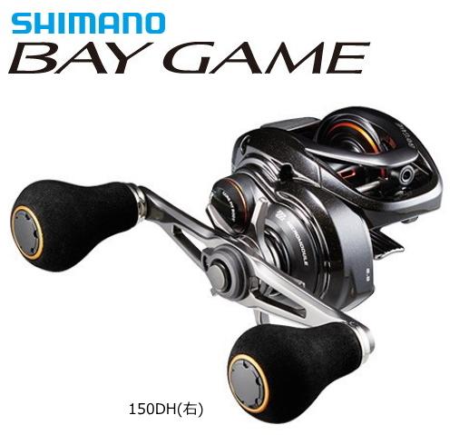 シマノ 18 ベイゲーム 150DH (右ハンドル) / リール