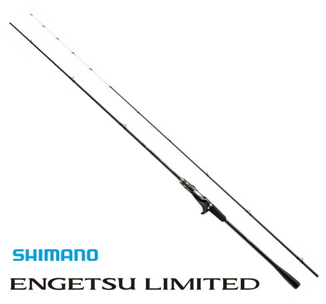 シマノ 18 炎月 リミテッド B610M-S RIGHT (ベイトモデル) / 鯛ラバロッド (O01) (S01) (セール対象商品)