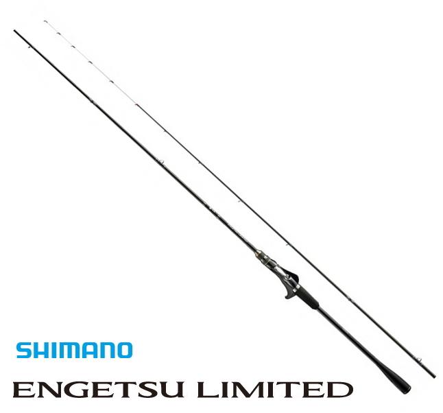 シマノ 18 炎月 リミテッド B70M-S RIGHT (ベイトモデル) / 鯛ラバロッド (大型商品 代引不可) (S01) (O01)