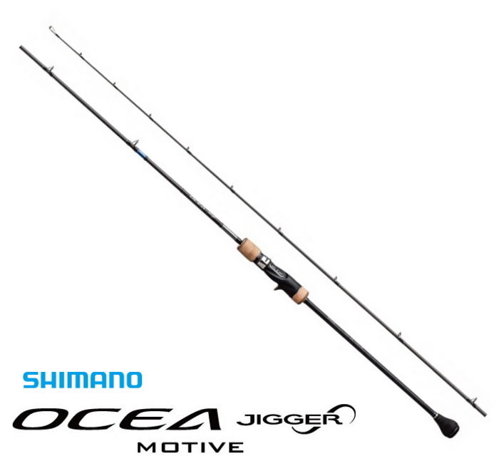 シマノ 18 オシアジガー インフィニティ モーティブ B610-0 (ベイトモデル) / ジギングロッド (S01) (O01) (大型商品 代引不可)
