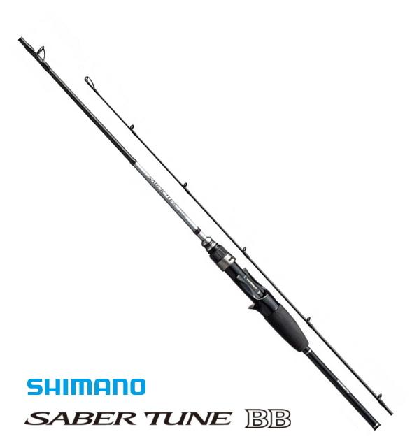 シマノ サーベルチューン BB B66M (ベイトモデル) / タチウオテンヤ 船竿 (S01) (O01) (大型商品 代引不可) / セール対象商品 (3/29(金)12:59まで)