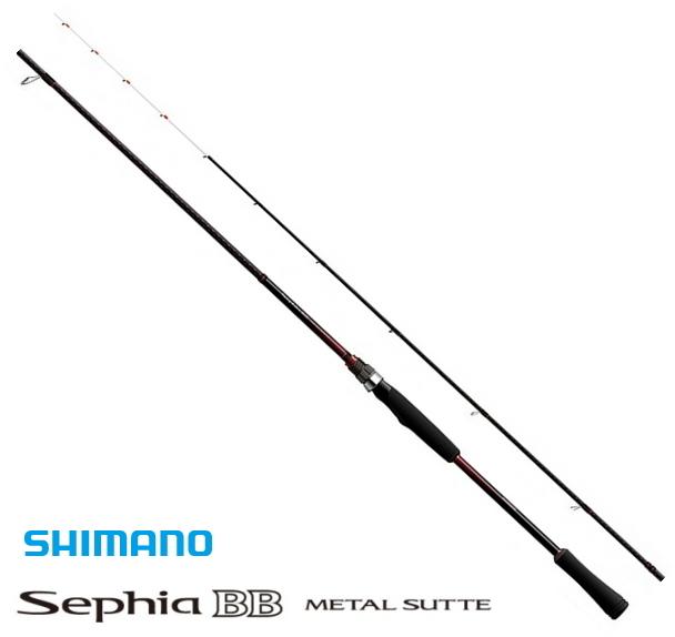シマノ 18 セフィア BB メタルスッテ S66L-S (スピニングモデル) (S01) (O01)