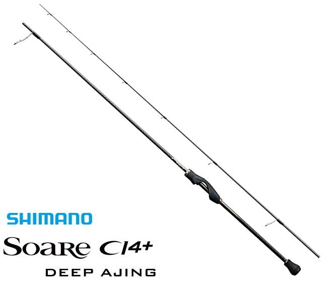 シマノ ソアレ CI4+ ディープ アジング VC-S606ML-S / アジングロッド (S01) (O01) (大型商品 代引不可)
