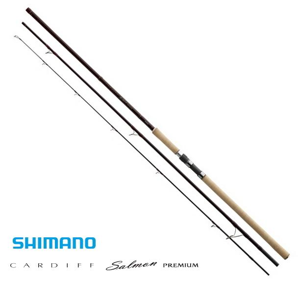 シマノ カーディフ サーモンプレミアム 130H / ルアーロッド (O01) (S01) (セール対象商品)