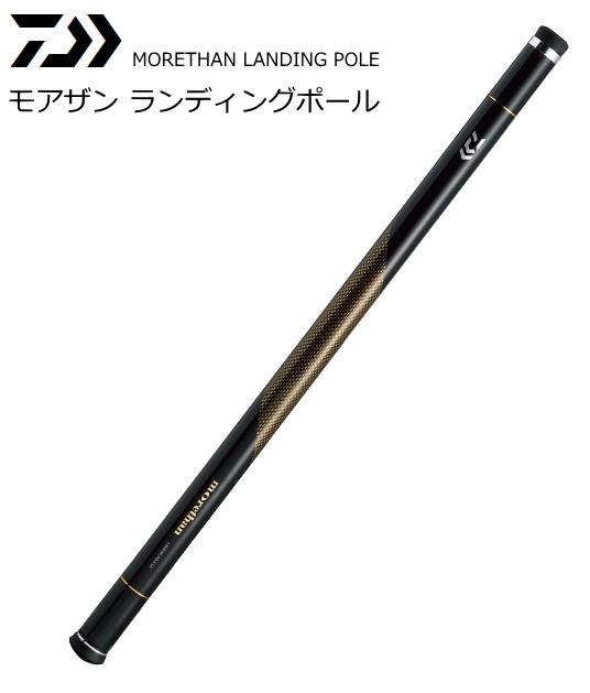 ダイワ モアザン ランディングポール 40 (O01) (D01)
