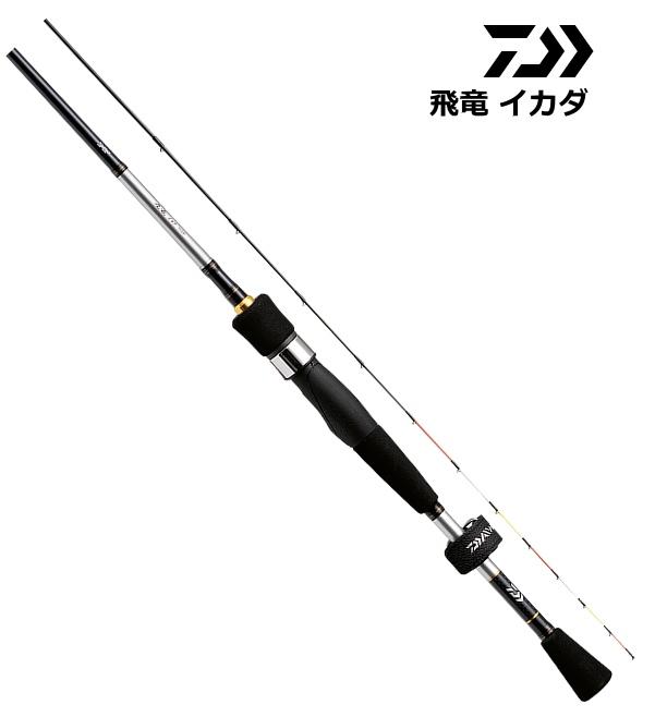 ダイワ 18 飛竜 イカダ 180P・V / 筏竿 (D01) (O01)