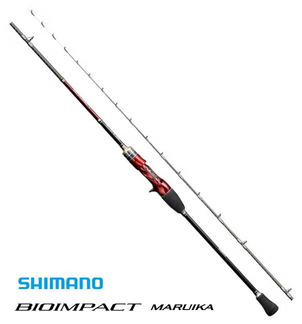 シマノ バイオインパクト マルイカ 73 S160 (ベイトモデル) / 船竿 (大型商品 代引不可) (S01) (O01) (大型商品 代引不可)