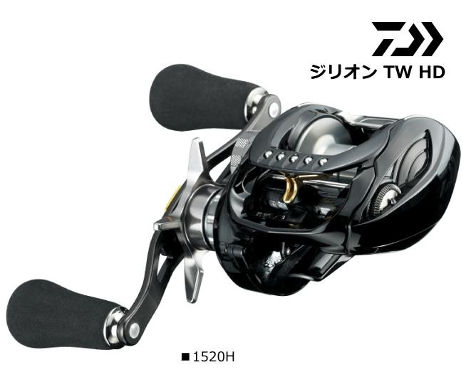 ダイワ ジリオン TW HD 1520H (右ハンドル) / ベイトリール (送料無料) / セール対象商品 (3/29(金)12:59まで)