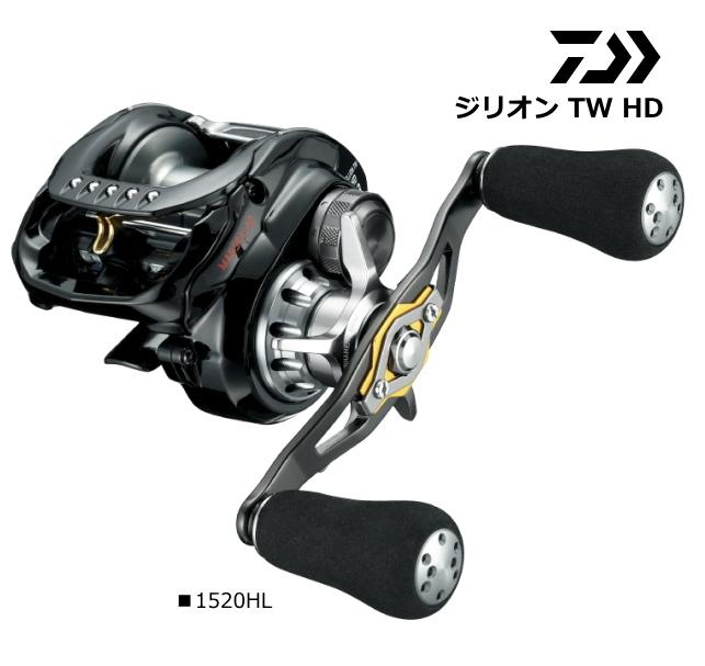 ダイワ ジリオン TW HD 1520HL (左ハンドル) / ベイトリール 【送料無料】 (D01) (O01) (セール対象商品)