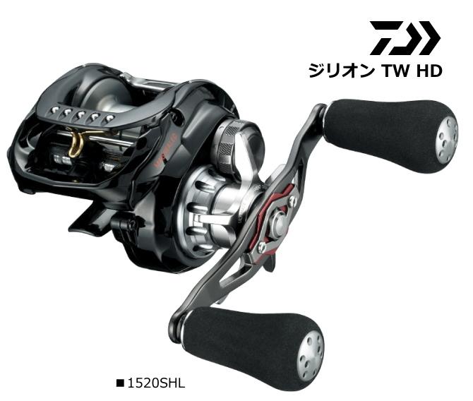 ダイワ ジリオン TW HD 1520SHL (左ハンドル) / ベイトリール (送料無料) (D01) (O01)