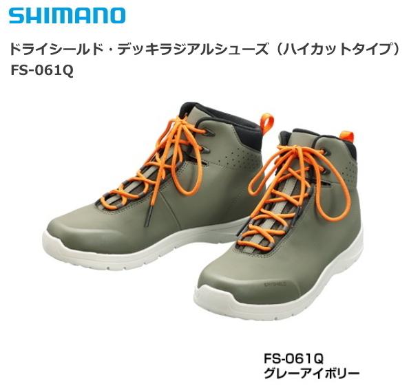 高い品質 シマノ ドライシールド・デッキラジアルシューズ(ハイカットタイプ)FS-061Q グレーアイボリー 26.5cm (S01) (O01) (S01) シマノ (O01), 朝日町:b28b98d6 --- ifinanse.biz