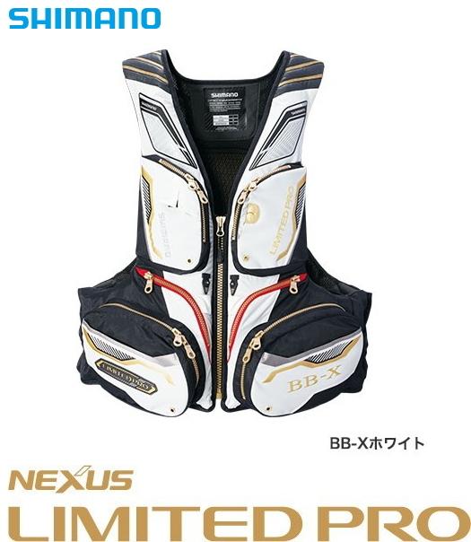 シマノ ネクサス フローティングベスト リミテッドプロ VF-113Q BB-Xホワイト XL(LL)サイズ (S01) (O01)