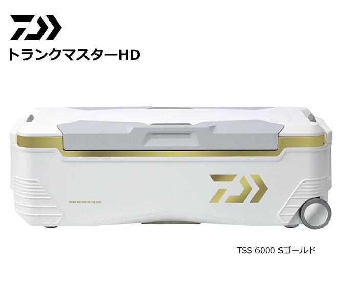 ダイワ トランクマスターHD TSS 6000 Sゴールド / クーラーボックス (代引不可) (送料無料) (SP)