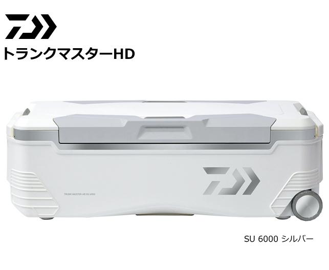 ダイワ トランクマスターHD SU 6000 シルバー / クーラーボックス (代引不可) (送料無料) (SP)