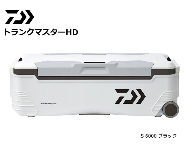ダイワ トランクマスターHD S 6000 ブラック / クーラーボックス (代引不可) (送料無料)