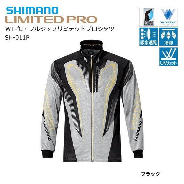 新しい到着 シマノ WT-℃ ブラック フルジップリミテッドプロシャツ SH-011P シマノ ブラック (O01) Lサイズ (送料無料) (S01) (O01), サラスヴァティー:bedaf84d --- canoncity.azurewebsites.net