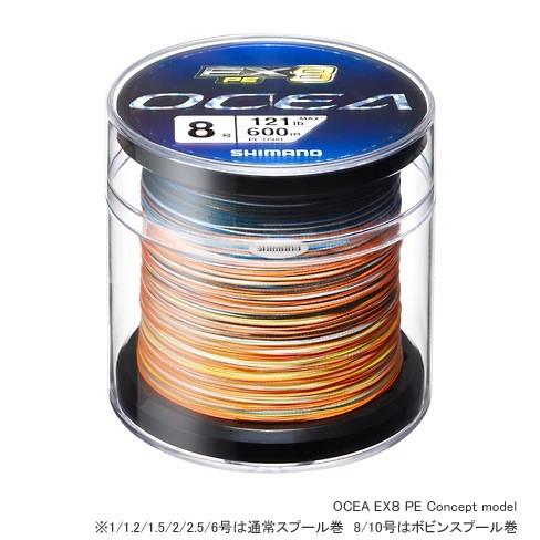 シマノ オシア EX8 PE PL-O98L (1.2号/600m) / PEライン (送料無料)