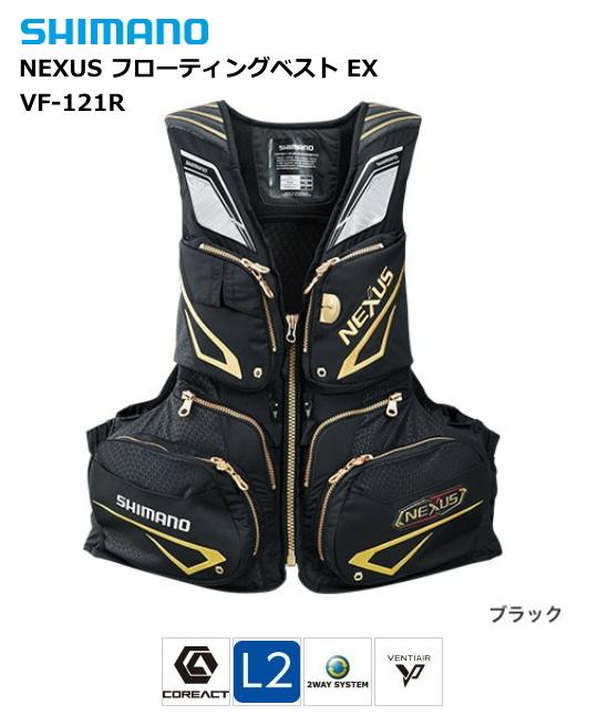 シマノ ネクサス (NEXUS) フローティングベスト EX VF-121R ブラック 2XL(3L)サイズ / 救命具 (S01) (O01) / セール対象商品 (12/26(木)12:59まで)