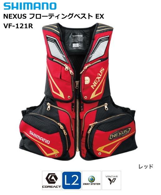 シマノ ネクサス (NEXUS) フローティングベスト EX VF-121R レッド Mサイズ / 救命具 (S01) (O01)