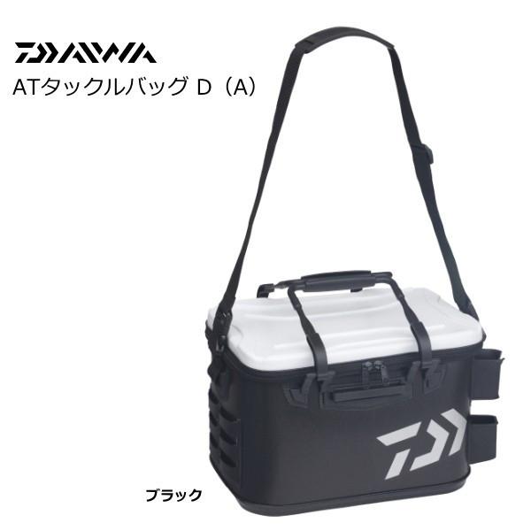 ダイワ ATタックルバッグ D40(A) ブラック (O01) (D01)