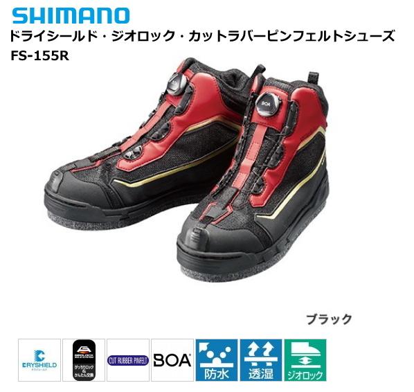 シマノ ドライシールド・ジオロック・カットラバーピンフェルトシューズ FS-155R 25.5cm (送料無料) (S01) (O01)