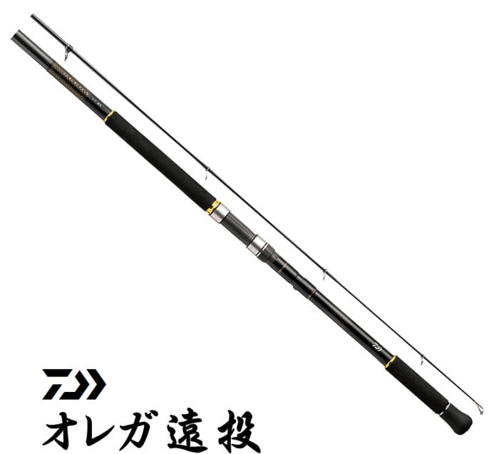 ダイワ オレガ (OLEGA ) 遠投 8-51 / 磯竿 (O01) (D01)