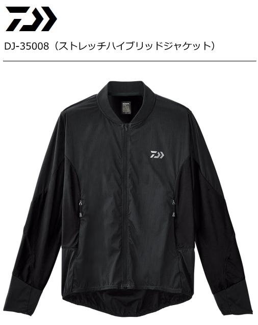 ダイワ ストレッチハイブリッドジャケット DJ-35008 ブラック LLサイズ (送料無料)