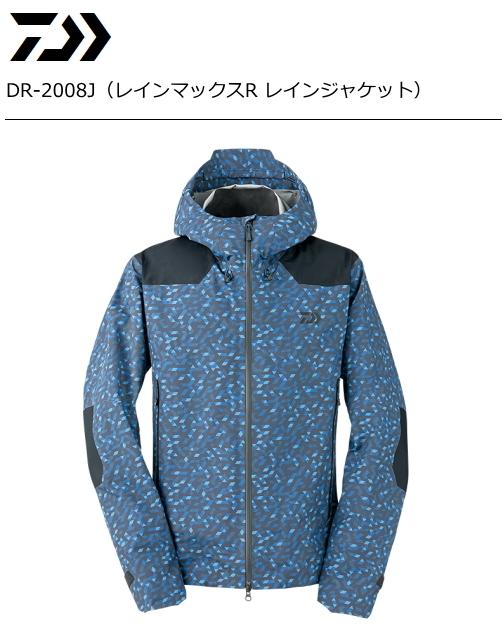 ダイワ レインマックス (R) レインジャケット DR-2008J ブルーミラー Lサイズ / レインウェア (送料無料) (O01) (D01)