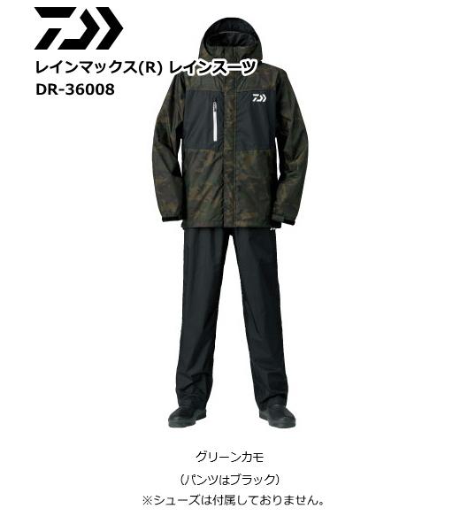 ダイワ レインマックス(R) レインスーツ DR-36008 グリーンカモ 2XL(3L)サイズ (O01) (D01)