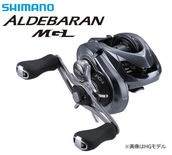 シマノ 18 アルデバランMGL 30HG RIGHT (右ハンドル) / ベイトリール (送料無料)