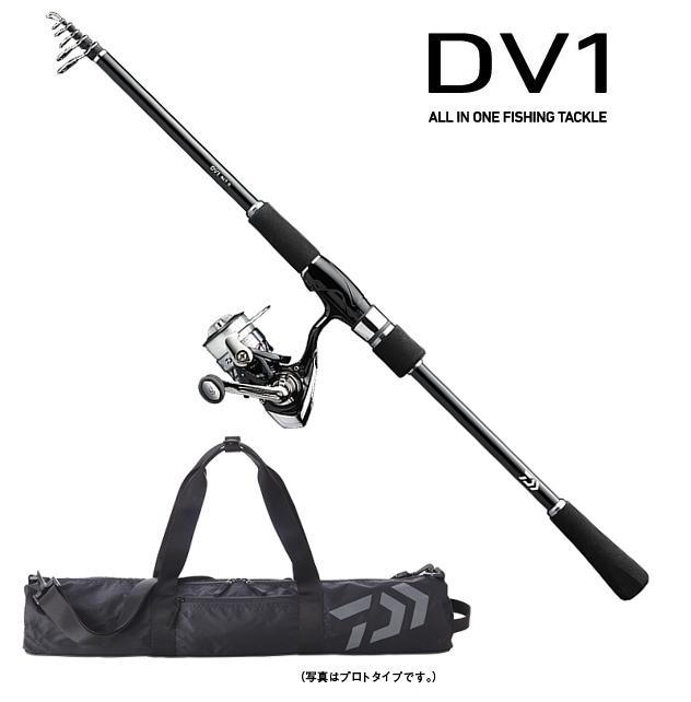 ダイワ DV1・V (ブラック) / ロッド・リール・バッグのオールインワンセット (SP) (D01) (O01)