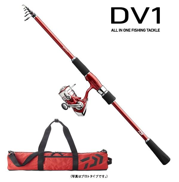 ダイワ DV1 RED Ver.・V (レッド) / ロッド・リール・バッグのオールインワンセット (SP)