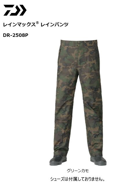ダイワ レインマックス (R) レインパンツ DR-2508P グリーンカモ Mサイズ (送料無料)
