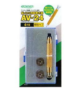 オーナー 鮎イカリ用鈎巻き器 AV-24 (4本錨専用) (お取り寄せ商品) (メール便可)