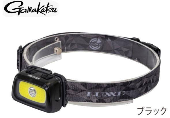 期間限定割引セール開催中 9 13 月 12:59まで がまかつ ラグゼ 割り引き セール対象商品 ヘッドネックライト ブラック LEHL-265 上品
