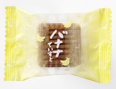 「芭蕉」の伝統を受け継ぐ大阪土産 バナナていすと1個    【05P03Dec16】