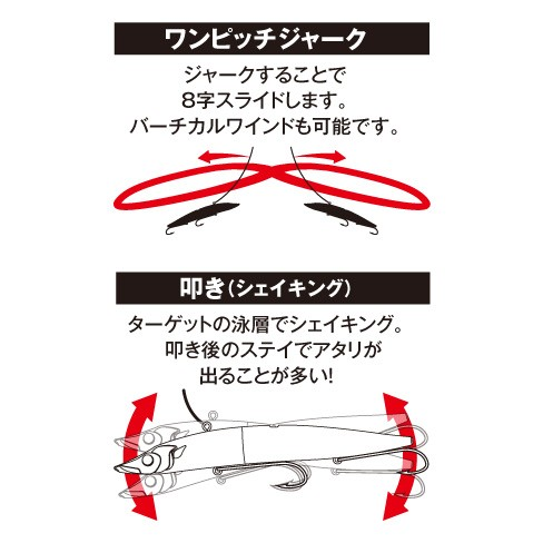 Shimano火炎月美人水平外曲球115g ET-111N帯魚銀子