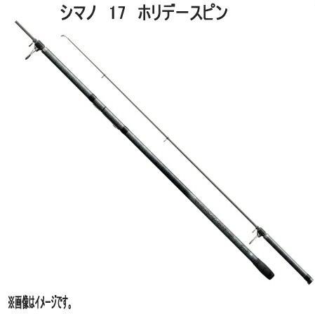 シマノ 17 ホリデースピン 405DXT [振出]
