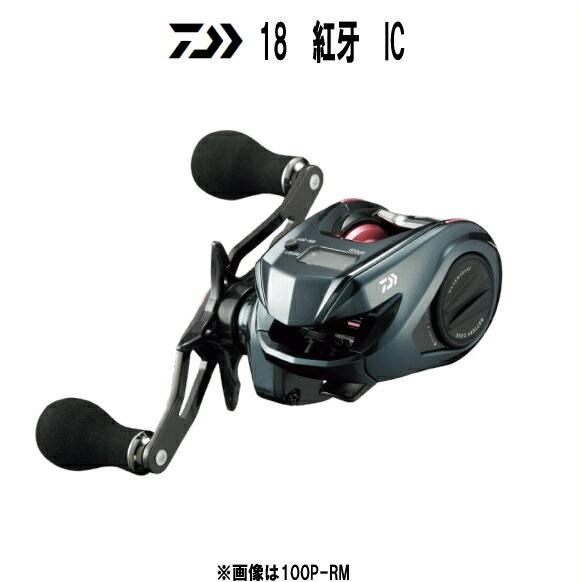 ダイワ 18 紅牙(コウガ) IC 100P-RM [右ハンドル] タイラバリール