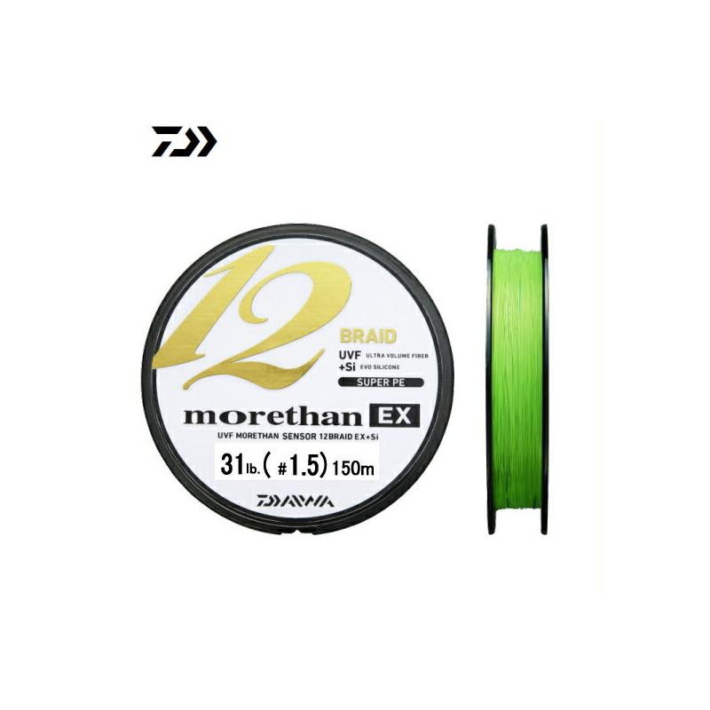 【送料無料】【メール便で発送】【※代引き不可】 ダイワ UVF モアザンセンサー 12ブレイドEX+Si 150M 1.5号 (31lb.) [PEライン]