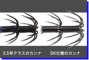 marukyuekogia Fish League egiridatomakkusu TR-BK 40g TR-14柳丁虎野鴨大理石[EGILEE DARTMAX TR]