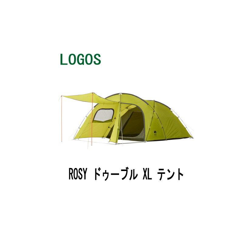 LOGOS (ロゴス) 71805022 ROSY ドゥーブル XL 4~5人用 テント